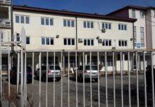 Sud u Severnoj Mitrovici